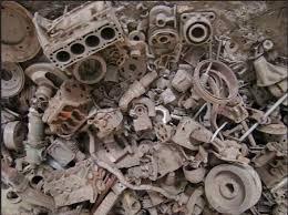 Besi Scrap oryon jenis jenis besi tua 2