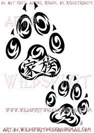 wolf family paw prints tribal design by wildspiritwolf on deviantart