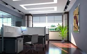 office download 3d house part 6