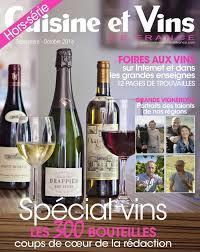cuisines et vins coup de cœur cuisine et vins château fleur haut gaussens