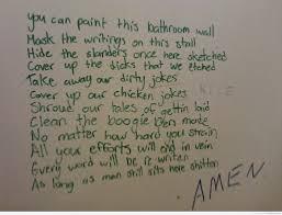 Bathroom Stall Meme - epic bathroom stall poem thinknsmile com