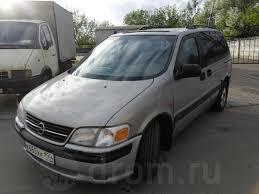 opel sintra продажа авто опель синтра в москве семиместный минивэн отличная