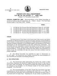 tamilnadu sixth pay commission judiciaries employment