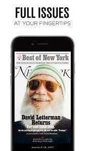 new york magazine on the app store