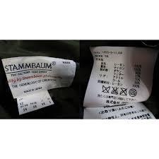 stammbaum co jp stammbaum リバーシブルスーベニアジャケット シュタンバーム メンズ