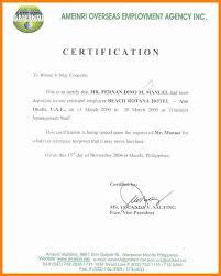 salary history template nursing cover letter samples resume
