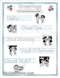 weather match printable weather u0026 seasons for preschool