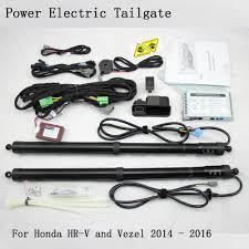 nissan qashqai tailgate handle 2017 xususi car power electric tailgate lift for honda hr v ve
