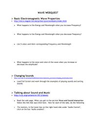 electromagnetic spectrum webquest 20 points