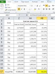 percentage calculator excel compare percentage result between excel formula average and
