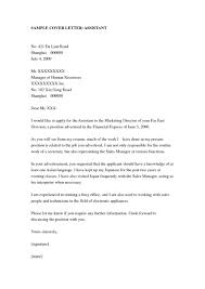 cover letter assistant 100 exle cover letter for administrative assistant