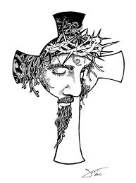 the cross dominus mihi adjutor