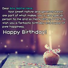 happy birthday wishes for brother with name