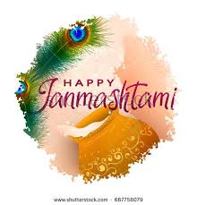 Krishnashtami Decoration Janmashtami Stock Images Royalty Free Images U0026 Vectors Shutterstock