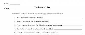 the battle of uhud u2013 worksheet u2013 safar resources u2013 beta