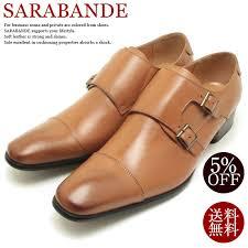 light brown monk strap shoes relaaax rakuten global market sarabande sarabande 7773 japan