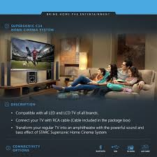 home theater system snapdeal buy black cat supersonic c34 home cinema system 4 1 speaker system