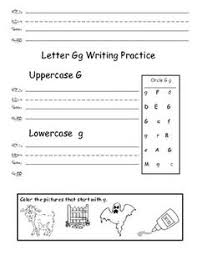 awesome worksheets to use with fundations fundations