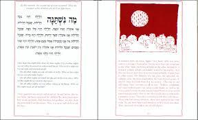 simple haggadah a passover haggadah enjoy a reading