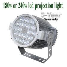 projection lights 180w and 240w high power led projection lights provide led