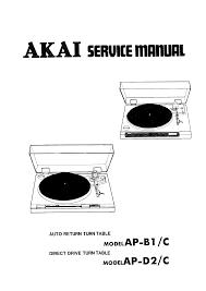 akai ap b1 c service manual immediate download