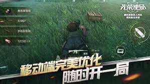 pubg mobile tencent are making their own battle royale game pcgamesn