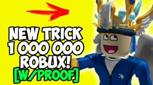 omg must watch new hack how to get free robux on roblox 2017