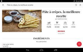 recette cuisin cuisine recettes de cuisine android apps on play