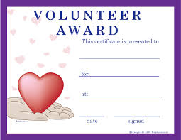free volunteer certificates exclusively from trophycentral