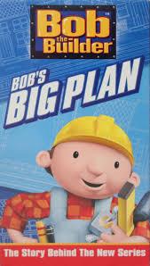 amazon com bob the builder bobs big plan vhs movies u0026 tv
