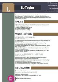 artist resume template free resume templates