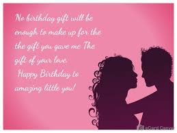 the gift of your love ecard birthday ecards birthday greeting