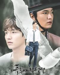 film drama korea lee min ho 40 best the legend of the blue sea images on pinterest legends