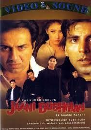jaani dushman original hindi movie dvd ebay