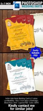 hindu wedding invitations templates hindu wedding card by graphix shiv graphicriver