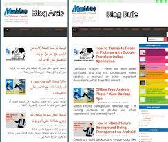 tutorial desain web pdf cara menerjemahkan dokumen web jurnal sms di google translate