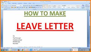 7 leave letter for sick target cashier