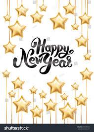 happy new year invitation gold happy new year invitation stock vector 759389749