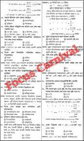 bangladesh rural electrification board exam question with answer pdf
