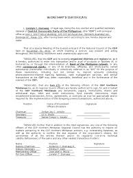 board resolution or corporate secretary u0027s certificate with