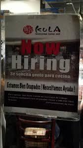japanese restaurant hiring ad for kitchen in spanish album on imgur