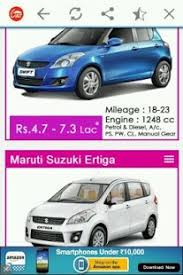 car prize indian car price car reviews android apps on play