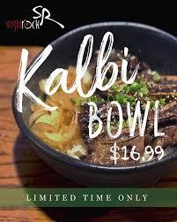 ier cuisine en r ine sushi rock guam home dededo menu prices restaurant reviews