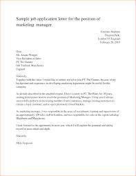 Denihan Hospitality Group Jobs Job Application Covering Letter Samples Resume Cv Cover Letter