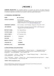 resume formats for engineers this is types of resume formats goodfellowafb us