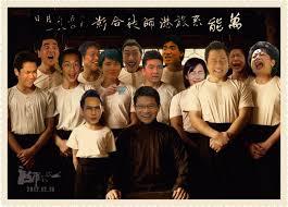 Web Meme - 地道港式惡搞 know your hong kong meme my hong kong husband