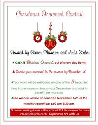 comer museum and arts center holding ornament contest
