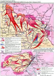 Stalingrad On Map сталинградская битва 1942 43 Battle Of Stalingrad Map Red