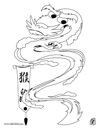 old dragon coloring pages hellokids com