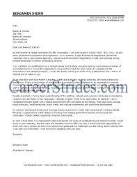 compliance executive cover letter an argumentative essay mail